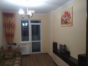 Квартира Метрологічна, 109а, Київ, D-33609 - Фото 4