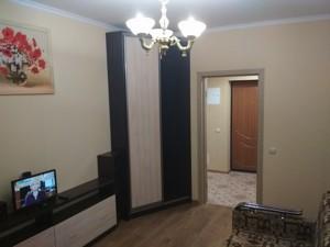 Квартира Метрологічна, 109а, Київ, D-33609 - Фото 5
