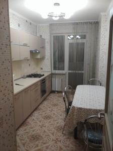 Квартира Метрологічна, 109а, Київ, D-33609 - Фото 6