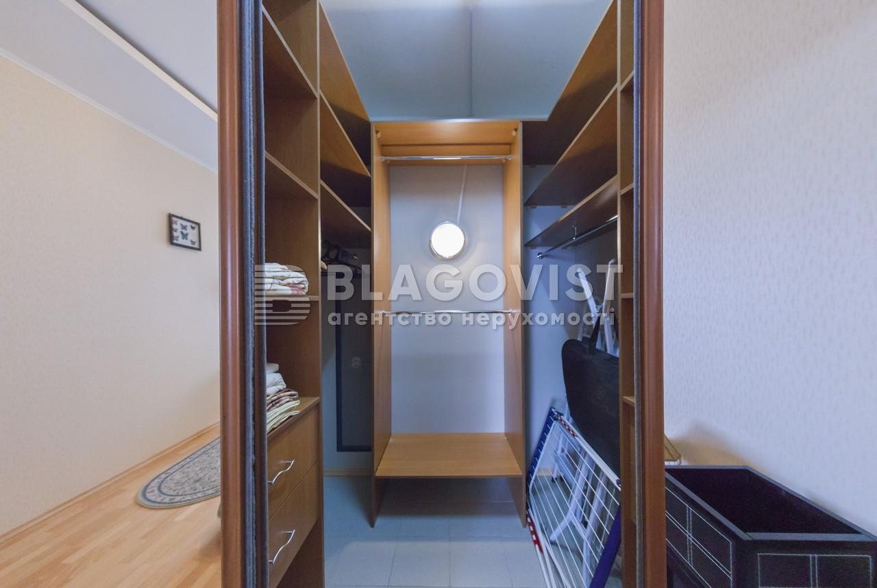 Квартира D-33574, Героев Сталинграда просп., 10а, Киев - Фото 22