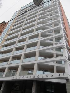 Квартира Гоголівська, 47, Київ, Z-373340 - Фото