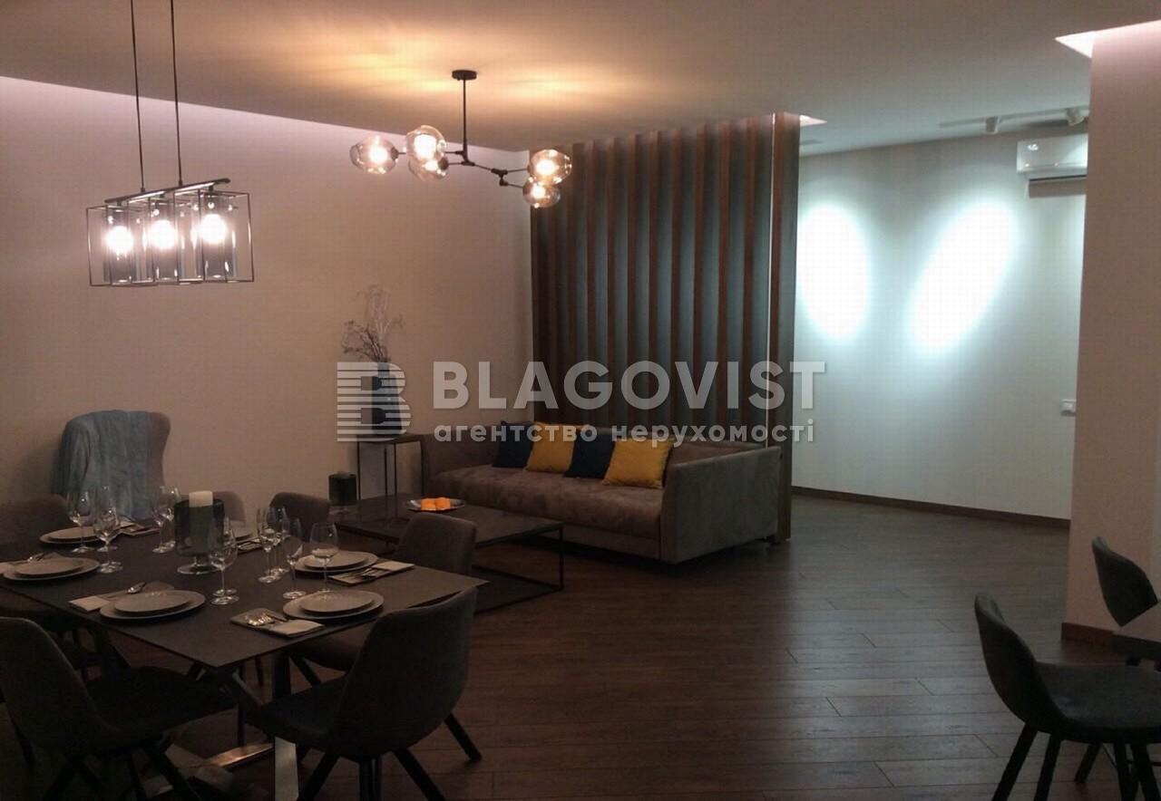 Квартира H-41439, Болсуновская (Струтинского Сергея), 2, Киев - Фото 10