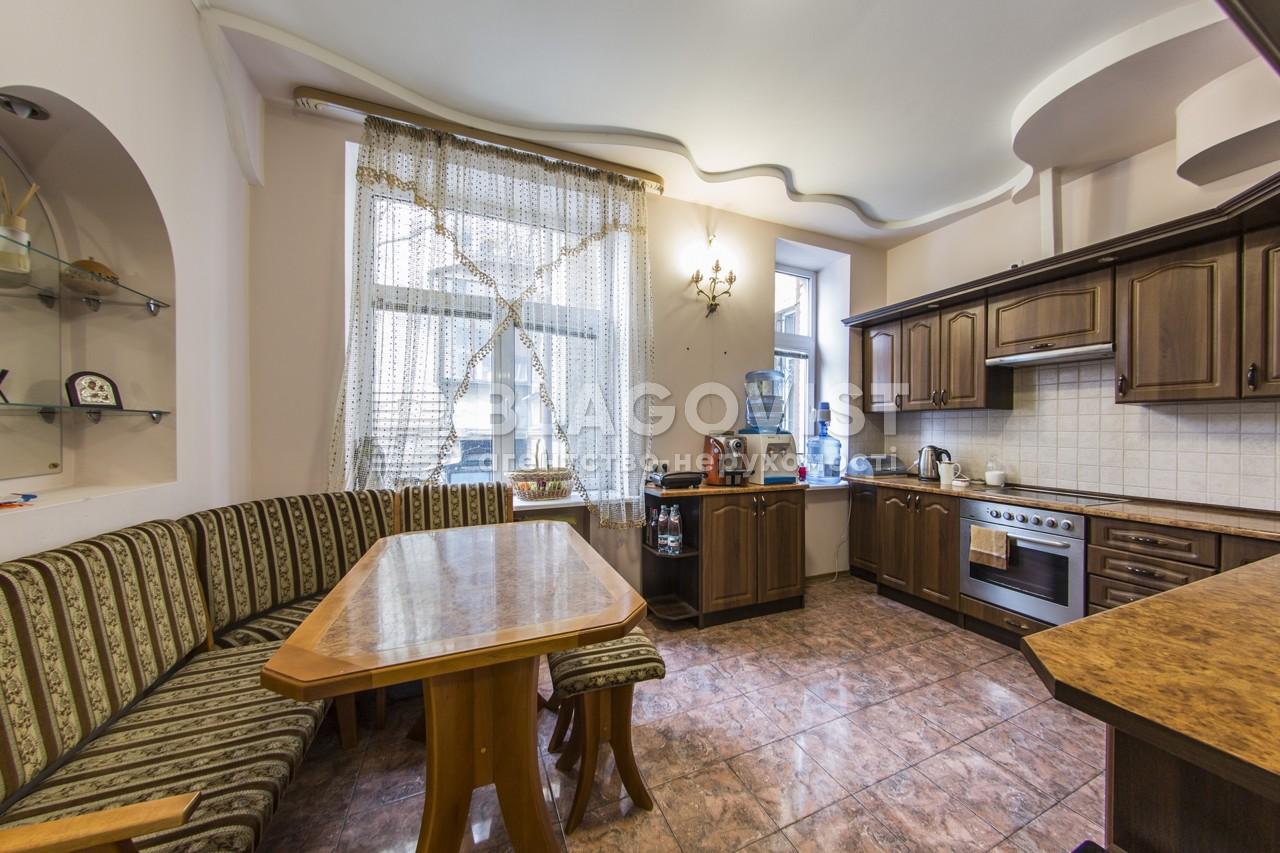 Квартира G-5686, Большая Васильковская, 108, Киев - Фото 12