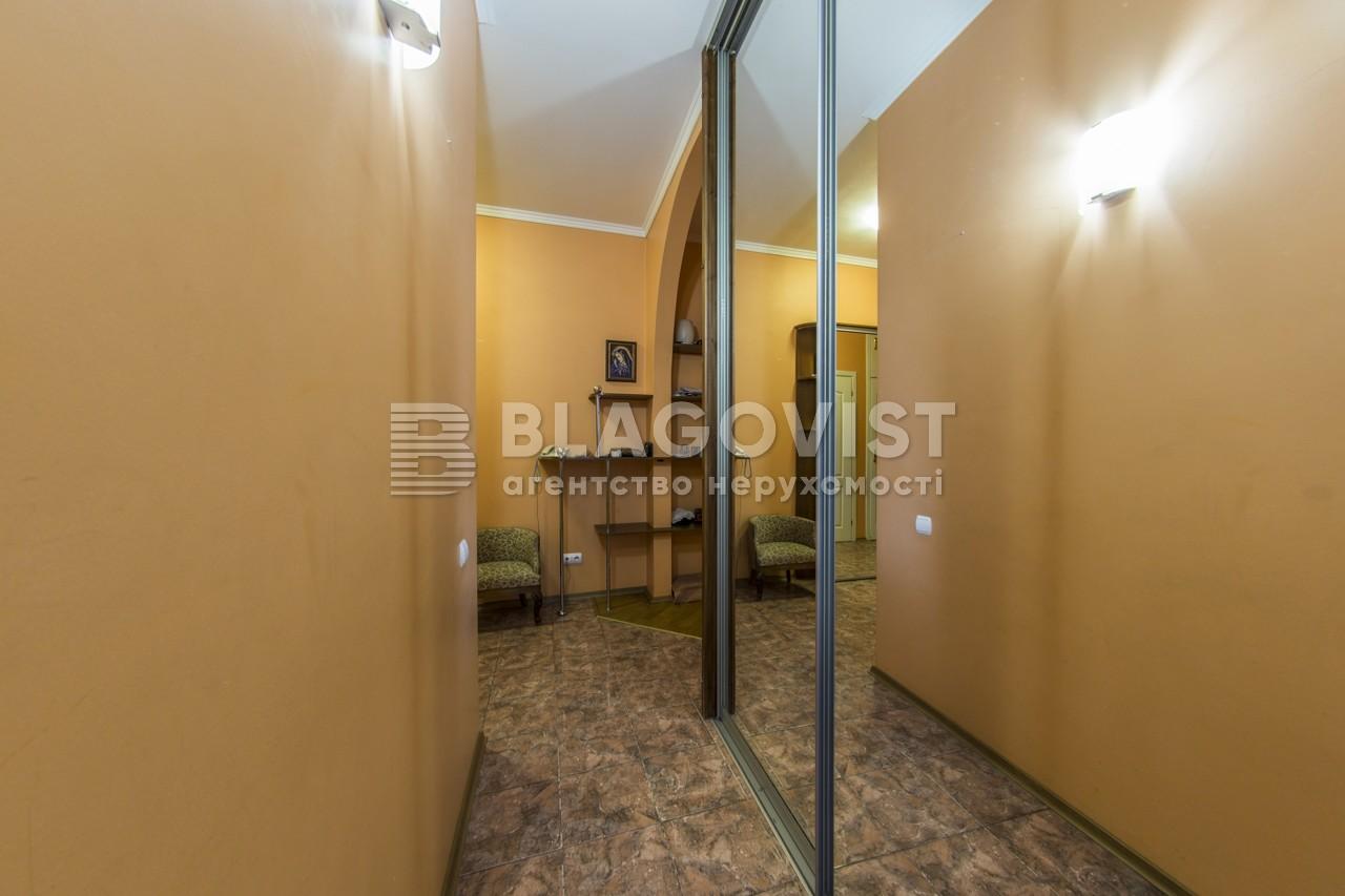 Квартира G-5686, Большая Васильковская, 108, Киев - Фото 16