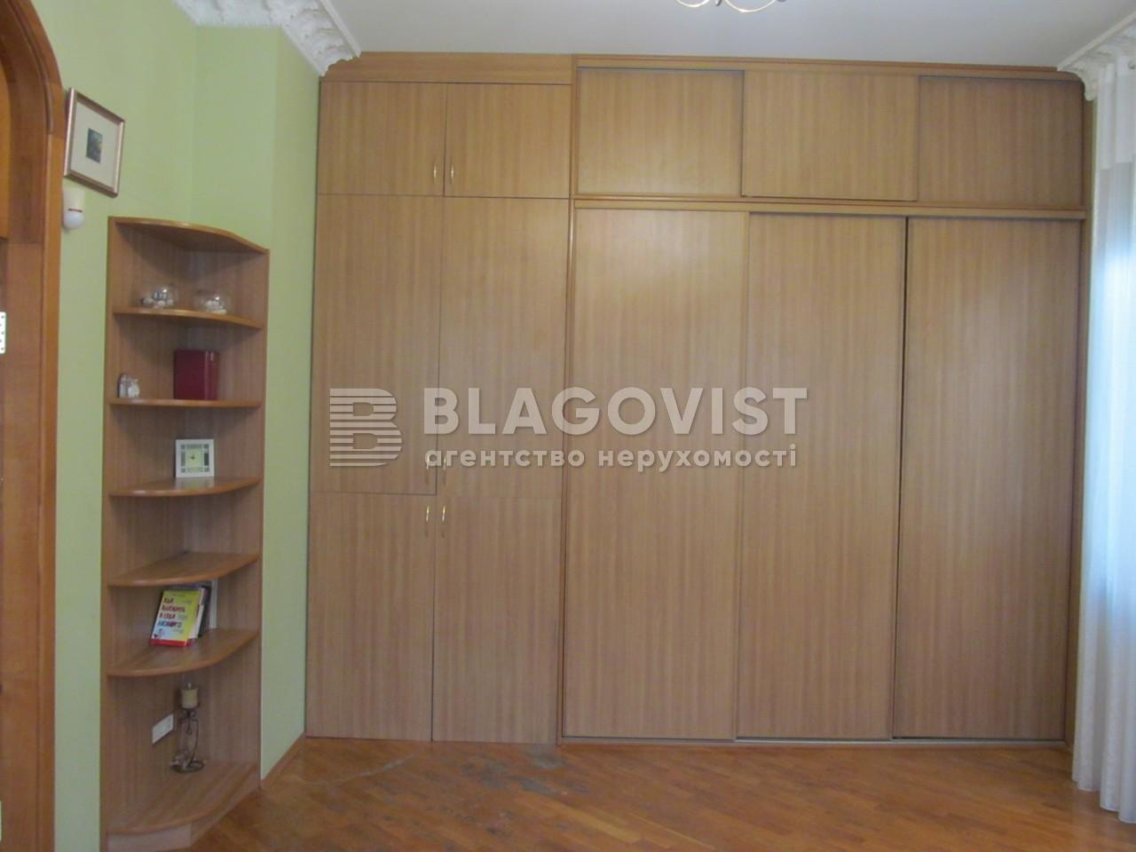 D-33614, Хмельницкого Богдана, Киев - Фото 9