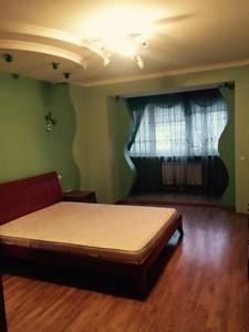 Квартира C-104623, Тарасовская, 21, Киев - Фото 7