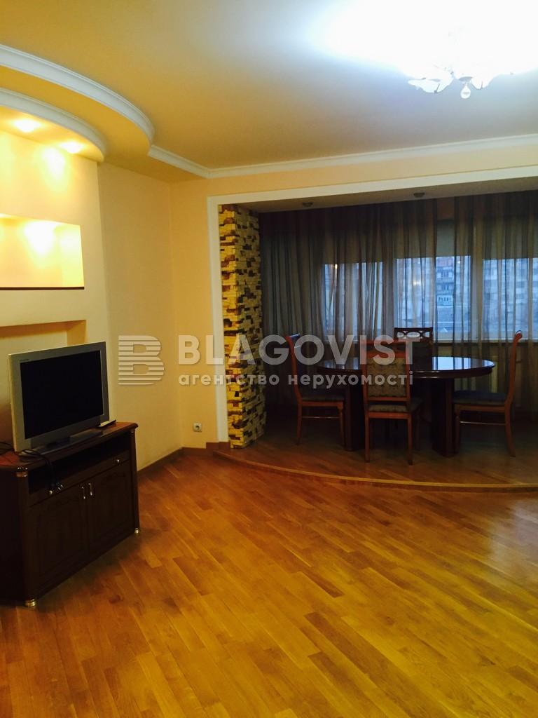 Квартира C-104623, Тарасовская, 21, Киев - Фото 5