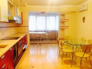 Квартира C-104623, Тарасовская, 21, Киев - Фото 8