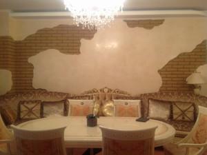 Квартира Коновальца Евгения (Щорса), 32г, Киев, R-15463 - Фото 5