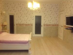 Квартира Коновальца Евгения (Щорса), 32г, Киев, R-15463 - Фото 6