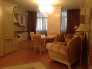 Квартира Коновальца Евгения (Щорса), 32г, Киев, R-15463 - Фото3