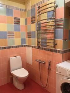 Квартира Шота Руставелі, 44, Київ, Z-291197 - Фото 8