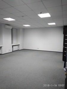 Офис, Бехтеревский пер., Киев, J-17067 - Фото 6