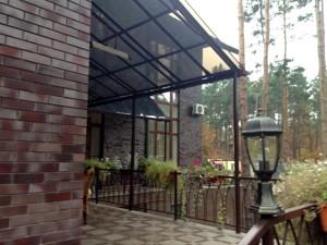 Дом Козин (Конча-Заспа), A-108634 - Фото 13