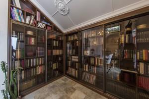 Apartment Heroiv Stalinhrada avenue, 8 корпус 7, Kyiv, X-2048 - Photo 13