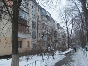 Квартира Дружбы Народов бульв., 27, Киев, Z-709790 - Фото