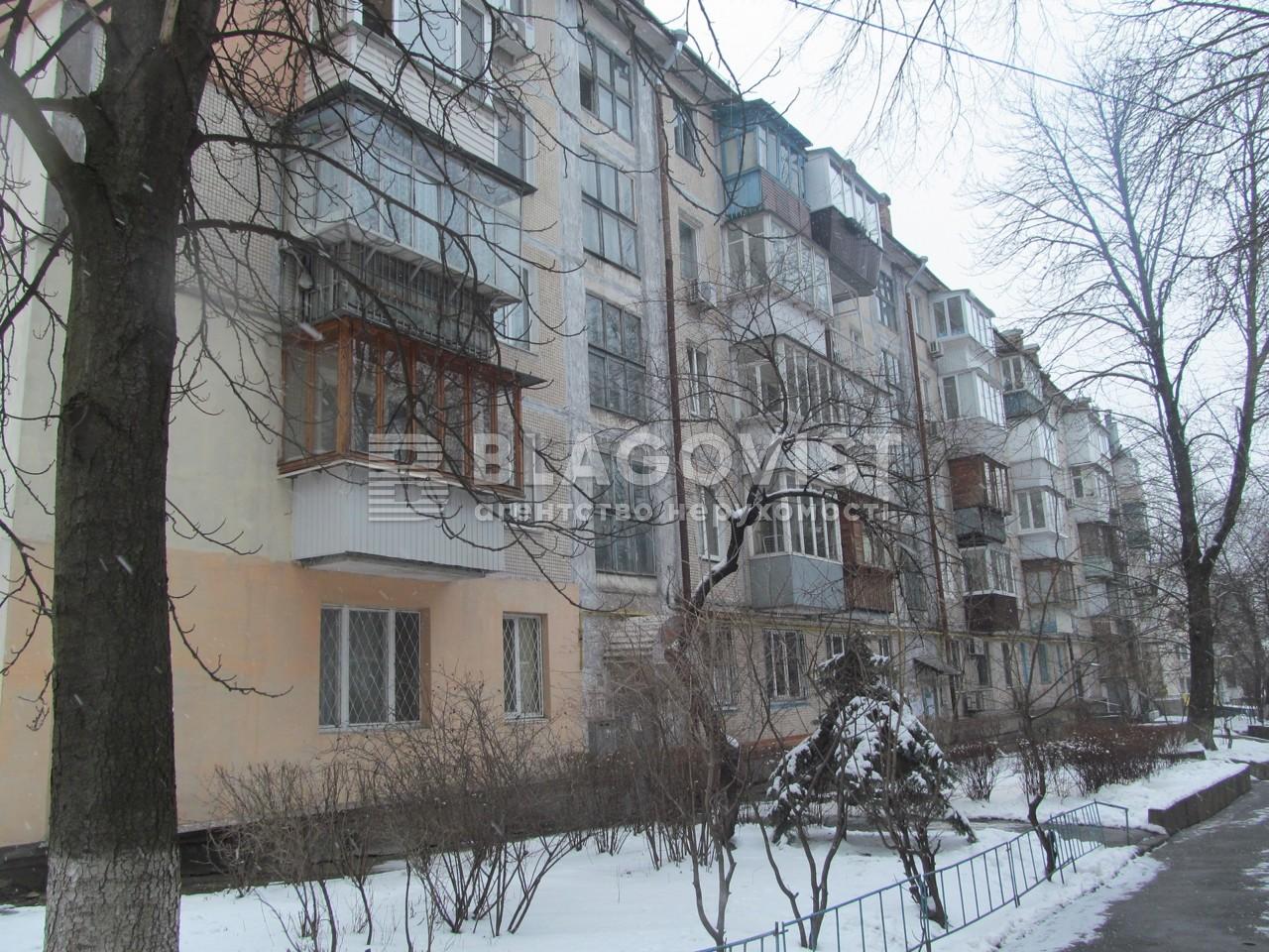 Квартира Z-709790, Дружбы Народов бульв., 27, Киев - Фото 2