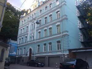 Будинок Франка Івана, Київ, D-33625 - Фото