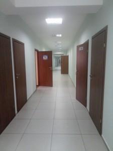Офис, Мечникова, Киев, M-32991 - Фото 5
