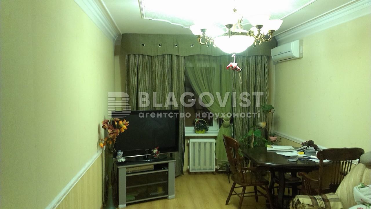 Квартира R-5001, Урлівська, 9, Київ - Фото 7