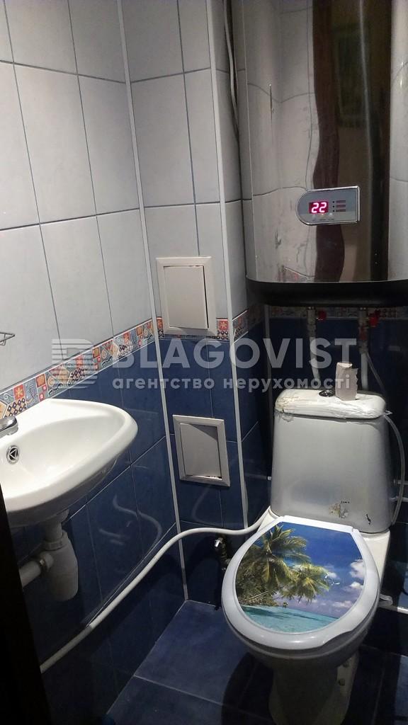Квартира R-5001, Урлівська, 9, Київ - Фото 8