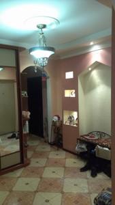 Квартира R-5001, Урлівська, 9, Київ - Фото 10