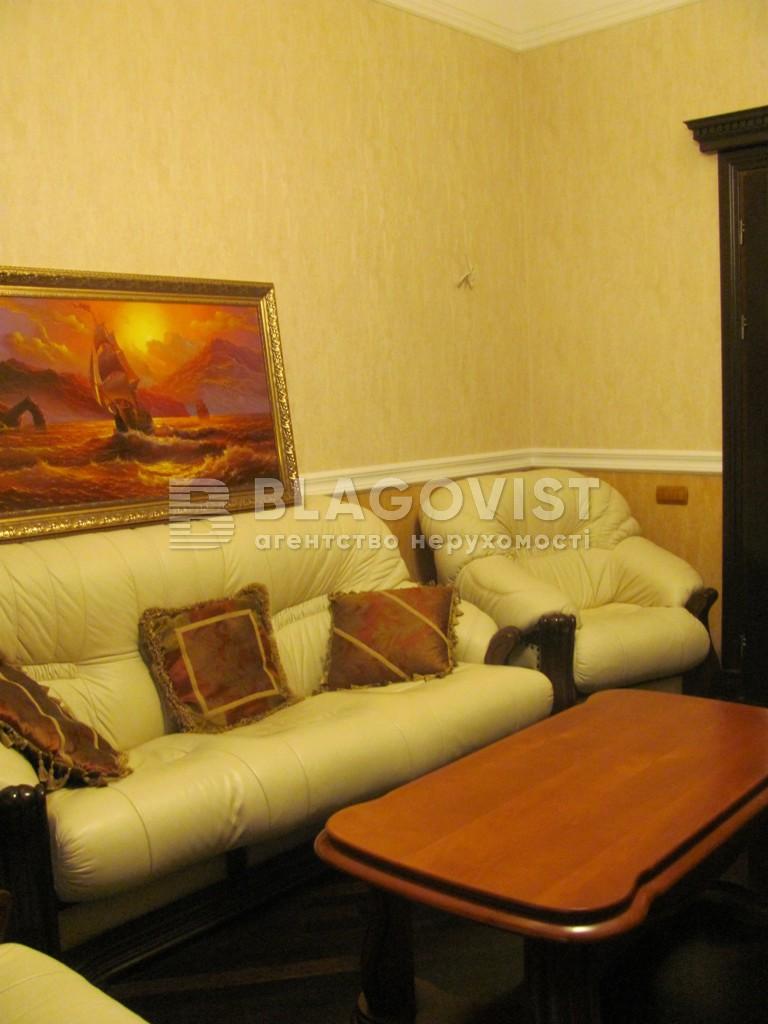 Квартира H-29908, Михайловская, 24в, Киев - Фото 12