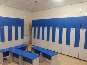 Спорткомплекс, Черняховского, Бровары, R-15481 - Фото 7