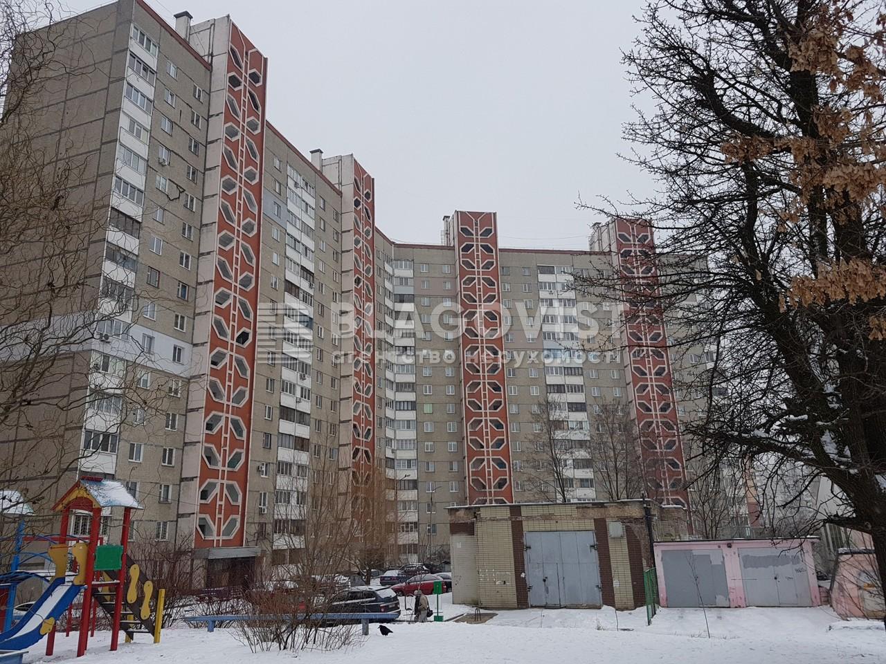 Квартира A-108649, Академика Палладина просп., 21, Киев - Фото 1