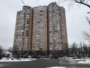 Квартира Шамо Ігоря бул. (Давидова О. бул.), 12, Київ, A-110655 - Фото 27
