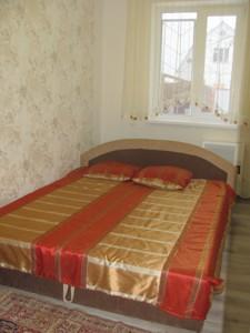 Будинок Молодіжна, Любимівка (Києво-Святошинський), D-33633 - Фото 10
