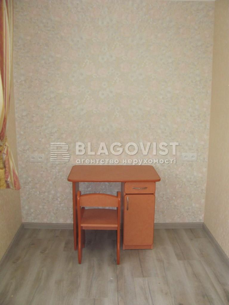 Дом D-33633, Молодежная, Любимовка (Киево-Святошинский) - Фото 15