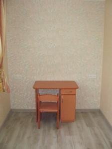 Будинок Молодіжна, Любимівка (Києво-Святошинський), D-33633 - Фото 14