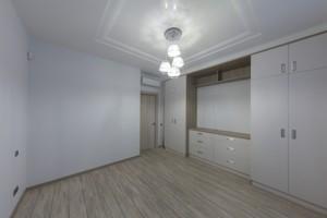 Квартира Пирогова, 2/37б, Киев, F-39454 - Фото 13