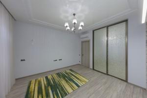 Квартира Пирогова, 2/37б, Киев, F-39454 - Фото 11