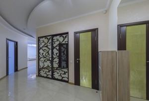 Квартира Звіринецька, 59, Київ, M-21622 - Фото 21