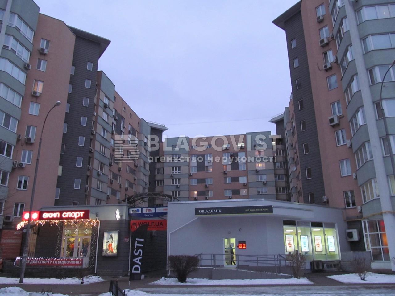 Офіс, E-16005, Окіпної Раїси, Київ - Фото 3