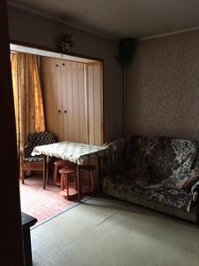 Квартира Підлісна, 6, Київ, Z-1643475 - Фото3