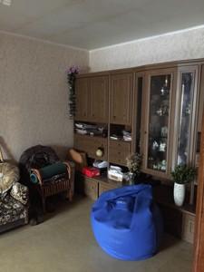 Квартира Підлісна, 6, Київ, Z-1643475 - Фото 4