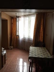 Квартира Підлісна, 6, Київ, Z-1643475 - Фото 5