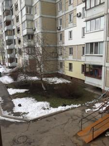 Квартира Підлісна, 6, Київ, Z-1643475 - Фото 10