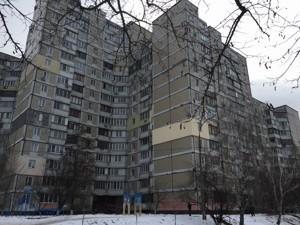Квартира Підлісна, 6, Київ, Z-1643475 - Фото 14