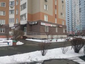 Офіс, Драгоманова, Київ, R-15586 - Фото3