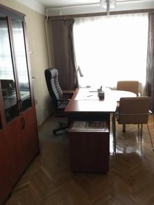 Офіс, Z-265095, Перемоги просп., Київ - Фото 10
