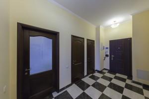 Квартира Старонаводницька, 6б, Київ, F-39497 - Фото 13