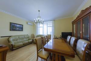 Квартира Старонаводницька, 6б, Київ, F-39497 - Фото