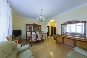 Квартира Старонаводницька, 6б, Київ, F-39497 - Фото 4