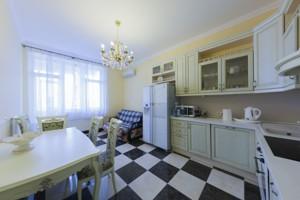 Квартира Старонаводницька, 6б, Київ, F-39497 - Фото 7