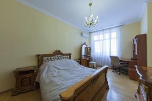 Квартира Старонаводницька, 6б, Київ, F-39497 - Фото 5