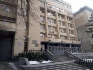 Офис, Паньковская, Киев, A-108630 - Фото